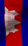 Cambodia flag Free screenshot 4/5