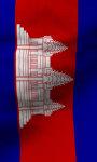 Cambodia flag Free screenshot 5/5