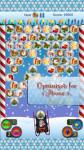 Santa Pop iOS screenshot 2/4