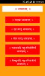 Karmkand screenshot 4/6