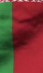 Belarus flag Free screenshot 4/5