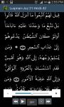 Quran Kareem screenshot 4/6