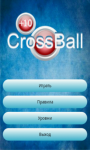 Puzzle game with numbers CrossBall screenshot 1/2