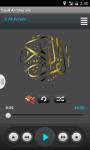 Quran EmadZuhair screenshot 1/2
