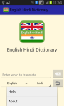 English Hindi Dictonary screenshot 2/4