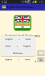 English Hindi Dictonary screenshot 3/4