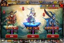 WushenGuansheng screenshot 3/6
