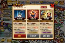 WushenGuansheng screenshot 4/6