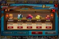 WushenGuansheng screenshot 5/6