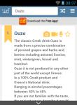 Best Urban Dictionary Reader screenshot 3/4