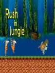 Rush In Jungle screenshot 1/4
