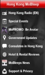 Hong Kong MoBleeps screenshot 2/6