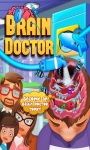 Brain Doctor - Kids Game screenshot 1/5