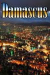 Damascus screenshot 1/5