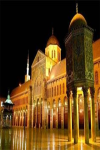 Damascus screenshot 2/5