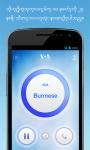 VOA Burmese Mobile Streamer screenshot 2/4