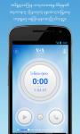 VOA Burmese Mobile Streamer screenshot 3/4