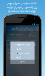 VOA Burmese Mobile Streamer screenshot 4/4