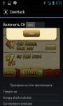 CreeHack screenshot 1/1