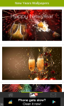Happy New Year All screenshot 2/3