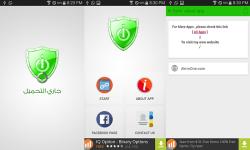 best safe Browser screenshot 1/1