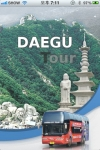 DaeguTour screenshot 1/1
