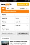 Autogidas screenshot 1/4