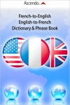 Free French English Dictionary & Phrasebook screenshot 1/1