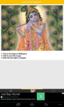 Free Mahabrata Wallpaper screenshot 6/6