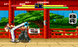 Art of Fighting in the street  screenshot 3/4
