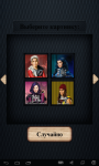 Descendants Puzzle screenshot 1/5