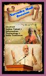 Narendra Modiji Quotes screenshot 1/5