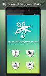 My Name Ringtone MAker Lock Apps screenshot 1/4