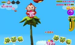 Monkey Cake Games screenshot 4/4