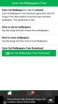 Free Download Cute Cat Wallpapers screenshot 1/6