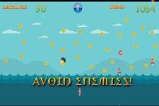 Captain Jetpack screenshot 4/4