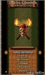 Pirates of Caribbean screenshot 5/6