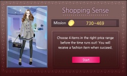 Fashion master screenshot 6/6