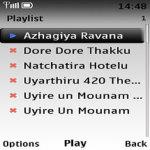 Uyarthiru 420 The Tamil Film Lite screenshot 2/2