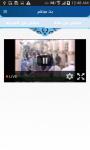 حجي و عمرتي screenshot 4/4