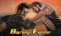 Bajrangi fighter screenshot 1/3