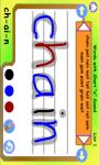 Phonics Hand Writing And Spellings screenshot 1/1