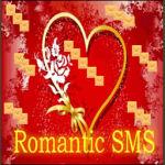 Romantic_SMS screenshot 1/3