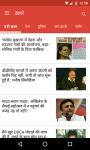 NDTV India - Hindi screenshot 1/3