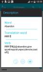 English to hindi android screenshot 2/4