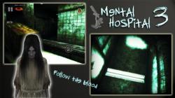 Mental Hospital III alternate screenshot 4/6