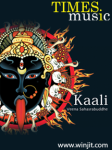 Kaali screenshot 2/4
