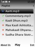 Kaali screenshot 3/4