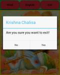 Krishna Chalisha screenshot 3/4