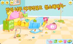 baby gets organized screenshot 3/5